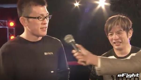 如果你击败了Nasugawa Tenshin,那个被裁定以402cc永利手机版与Tenshin作战的Aoki的推荐球员将会失踪