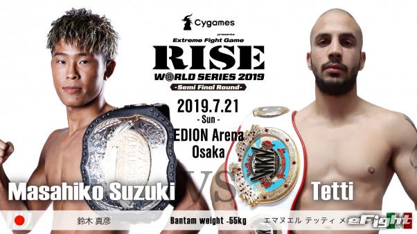 【RISE】15連勝中の鈴木真彦が、イタリアの世界王者と対戦決定「RISEは那須川天心だけじゃない」