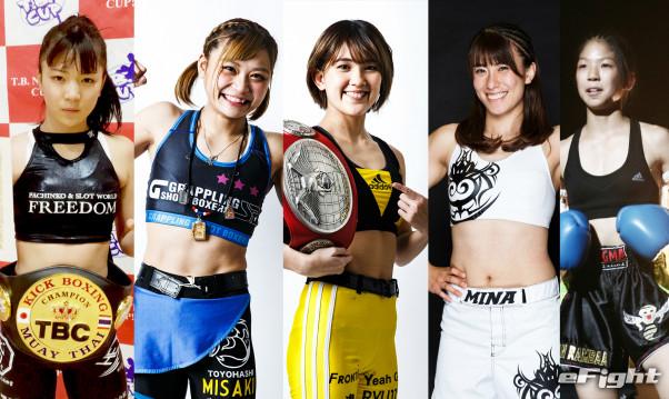 [射击拳击] MIO,Mina,MISAKI和其他5名Tsuyokawa参加仲夏女子S杯决定