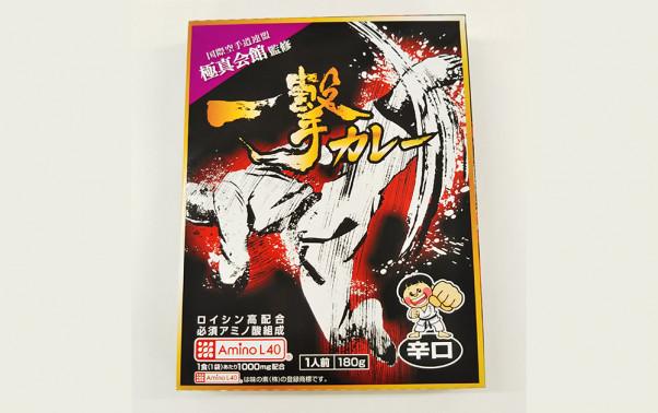 【フード】極真カレーが発売、アミノ酸含有の筋肉要素も一撃の辛さに押忍!