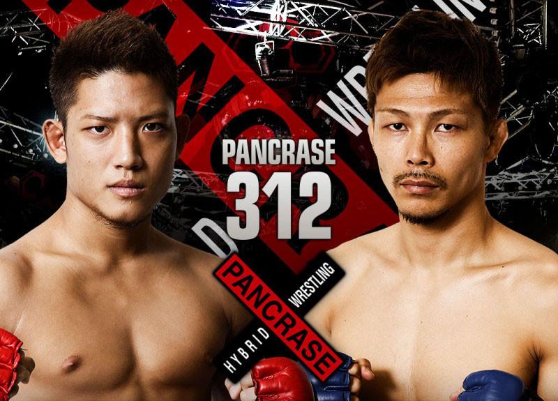 パンクラス】UFCから再起戦の堀江圭功が、打撃の大先輩・内村洋次郎と ...