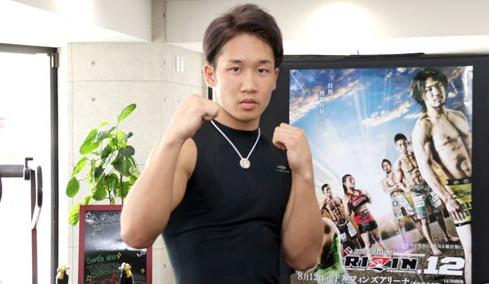 【RIZIN】朝倉未来のコラボ呼びかけに、ボクシング世界王者・京口紘人とラウェイ王者・渡慶次ら名乗り