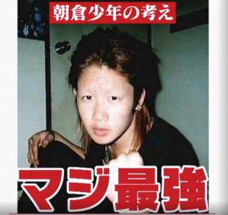 歌手 サスケ SASUKE TBSテレビ