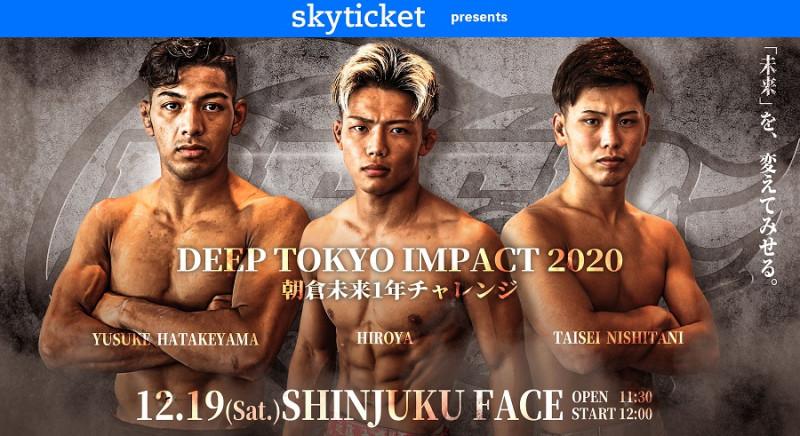 【DEEP】12.19全試合順決定『朝倉未来1年チャレンジ』メンバーが昼興行のトリ3試合に