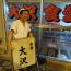 【ニュース】伝説の格闘家が作る、極辛カレーの大沢食堂が40年の歴史に幕