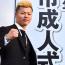 【RISE】那須川天心、晴れて新成人に「目標はトーナメントで全試合KO勝ちして優勝」