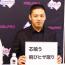 【BBJプロレス】元ボクシング&SB王者の鈴木悟が必殺技を発表、なべやかんのプロレス引退示唆に大石は激怒