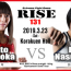 【RISE】那須川梨々ら4名で女子王座決定トーナメント