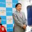 【ボクシング】怪物vs怪物に大橋会長ワクワク、井上尚弥は勝利に向けグアム合宿へ
