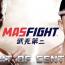 【MASFIGHT】ブアカーオが少林寺武僧と3000万円賞金マッチ