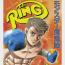 【ボクシング】井上尚弥が『はじめの一歩』風イラストで米国リングマガジン表紙に