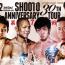 サステイン『プロフェッショナル修斗公式戦 SHOOTO 30th ANNIVERSARY TOUR 第7戦』