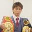 【ボクシング】元世界統一王者の田口良一が引退「井上尚弥戦あったから世界王者になれた」