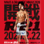 RIZIN FIGHTING FEDERATION『RIZIN.21』全対戦カード・試合順