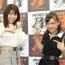 【レベルス】ぱんちゃん璃奈とMISAKIが王座戦、MISAKI「格闘家として私のほうが上」