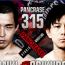 【パンクラス】元王者・神酒龍一が荻窪祐輔とランカー対決、菊入正行が怪我からの復帰戦