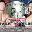 DDT王者・青木真也の初防衛戦、朱里vs赤井沙希など無観客試合を生中継=4.4千葉
