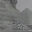 【コラム】アラブ空手事情 ヤバーニからカラテ人へ(月刊空手道:1978年11月号より)