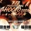 【修斗】前田吉朗vs福田龍彌のフライ級暫定王者決定戦、集客し開催へ=7.12大阪
