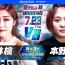 【DEEP JEWELS】7.23 観客は最大200席で新宿FACEで開催、本野美樹vs赤林檎の暫定王座戦