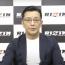 """【RIZIN】8月横浜大会の""""新型コロナ対策""""発表"""