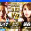 【DEEP JEWELS】KINGレイナが初キックルールに挑戦、相手はボクシング全日本2位の熊谷麻理奈