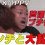 【K-1】芦澤竜誠vsアンチの特別マッチに、元プロボクサーやホストらが立候補し乱闘に