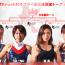 【Krush】壽美が女子王座トーナメント参戦、王座戴冠後は「KANA選手と誇りを持って戦う」=1.23