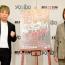 【RIZIN】浅倉カンナ迎える浜崎朱加が王者のプライド「生半可にやってるやつはムカつく」=3.21
