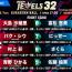 【DEEP JEWELS】全試合結果=2021年3月7日