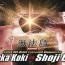 【KNOCK OUT】バズーカ巧樹vs大谷翔司を王者7人が予想「今回も激闘になると思ってます!」(ぱんちゃん璃奈)=4.25