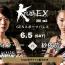 【Krush-EX】菅原美優が頂点の女子アトム級6選手が参戦、元保育士のチャン・リーや加藤りこ