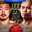 【DEEP】ミドル級とフェザー級でタイトル戦決定、共にリマッチの王者・水野vs吉村、王者・牛久vs中村=7.4