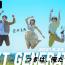 【テレビ・配信】『K-1 WGP 2021』生中継・放送情報、菅原美優らの番組ビジュアルも公開=5.23大田区