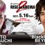【RISE】5.16 原口健飛vsベイノア、志朗vs石井一成の豪華エキシ決定=全試合順発表