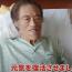 アントニオ猪木氏が腸捻転で手術、食事制限で激痩せも徐々に回復「元気ですかー」