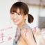 K-1ファイター菅原美優が1st写真集『きゅんです』発売、美ボディで水着やバニーガール姿も